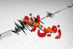 زمین لرزه ۵/۷ ریشتری به همراه پس لرزه های ادامه دار در مسجدسلیمان