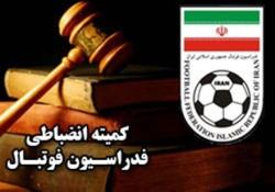 پایان محرومیت حضور هوارداران نفت مسجدسلیمان در ورزشگاه