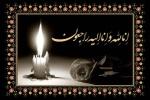 حاج حسین محمدی پدر شهیدان محمدی به فرزندان شهیدش پیوست