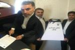 فکری سرمربی شاهین شهرداری بوشهر شد (عکس)