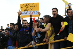 فرجام تیم فوتبال نفت مسجدسلیمان پس از توقف برجام