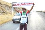 عالی محمدی برای ثبت رکورد تازه خود عازم تهران می شود
