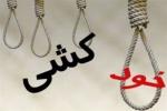 خودکشی مرد ۳۵ ساله مسجدسلیمانی