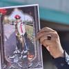 آئین بزرگداشت شهید مهران زرافشان در مسجدسلیمان برگزار میشود