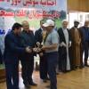 سومین دوره مسابقات جام پیشکسوتان گلف مسجدسلیمان و بزرگداشت شهید بهنام محمدی برگزار شد+تصاویر