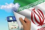 ۱۳ نامزد انتخاباتی حوزه مسجدسلیمان دارای چه مدرک تحصیلی هستند؟