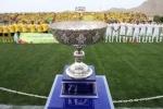 تعدادی از مسئولان فدراسیون فوتبال به همراه جام قهرمانی وارد مسجدسلیمان شدند