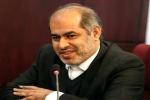 پیام تبریک دکتر اسماعیل جلیلی به مناسبت صعود تیم فوتبال نفت مسجدسلیمان به لیگ برتر