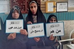 طرح بسیج ملی کنترل فشار خون علاوه بر پایگاههای سلامت ثابت و اعلام شده به صورت گسترده در اماکن پرتردد، مساجد، ادارات و ارگان های مختلف شهرستان مسجدسلیمان در حال اجراست + تصاویر