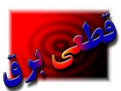 مدیریت توزیع برق مسجدسلیمان: تمامی تاسیسات و شبکه برق شهرک فوق الذکر اختصاصی بوده و در مالکیت ارتش می باشد و بالطبع تمامی فعالیت ها در زمینه تعمیرات و نگهداری شبکه برق شهرک بر عهده اداراه تاسیسات تانک سازی می باشد