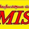 لیست نهایی هیئت مدیره نفت مسجدسلیمان اعلام شد + اسامی