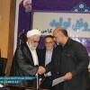 گزارش باشگاه روزنامه نگاران مسجدسلیمان از مراسم تودیع و معارفه فرمانداران قدیم و جدید مسجدسلیمان + تصاویر