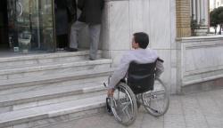 نامناسب بودن فضاهای داخل شهرستان مسجدسلیمان جهت رفت و آمد معلولین