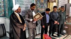 مراسم تقدیر از ۶ قاضی نمونه شهرستان مسجدسلیمان برگزار  شد + تصاویر