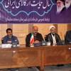 در جلسه شورای اداری شهرستان مسجدسلیمان چه گذشت؟! + تصاویر