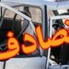 واژگونی پژو ۴۰۵ در مسیر شهرکرد - مسجدسلیمان یک کشته و یک مصدوم برجا گذاشت