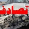 تصادف شدید در محور مسجدسلیمان به اندیکا