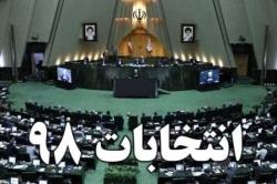 بازگشت یکی از کاندیداها به حوزه مسجدسلیمان