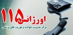 وقوع دو فقره آتش سوزی در مسجدسلیمان
