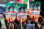 دعوت شورای هماهنگی تبلیغات اسلامی شهرستان مسجدسلیمان برای حضور در راهپیمایی ۲۲ بهمن