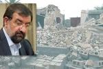 تماس دکتر محسن رضایی با مسئولان خوزستان