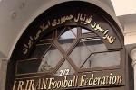محکومیت نفت مسجدسلیمان در کمیته تعیین وضعیت فدراسیون فوتبال