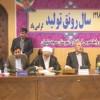 مشروح گزارش باشگاه روزنامه نگاران مسجدسلیمان از اولین جلسه شورای اداری مسجدسلیمان در سال ۹۸