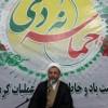 مراسم بزرگداشت ۹ دی در مسجد جامع نمره ۱ برگزار شد + تصاویر