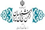 نتایج آزمون قبول شدگان پایان دوره ی انجمن خوشنویسان شعبه مسجدسلیمان در سال ۹۸ اعلام شد