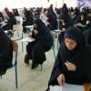 برگزاری آزمون سراسری حفظ و مفاهیم قرآن کریم در مسجدسلیمان