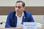ثبت نام صدور ویزای اربعین حسینی در اداره پست مسجدسلیمان انجام می پذیرد