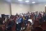 برگزاری همایش منطقه ای تشکل های دینی در مسجدسلیمان + تصاویر