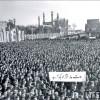 ملی شدن صنعت نفت سرآغاز خودباوری ملت ایران