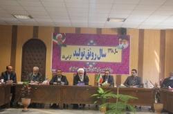 جلسه هم اندیشی دهیاران و شوراهای اسلامی روستاهای بخش مرکزی و عنبر برگزار شد