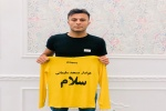 محمد طیبی با قراردادی یکساله رسما به نفت مسجدسلیمان پیوست+ تصویر