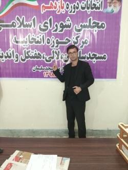 اولین کاندیدای یازدهمین دوره مجلس شورای اسلامی از حوزه مسجدسلیمان ثبت نام کرد