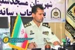 دستگیری سوداگران مرگ در مسجدسلیمان