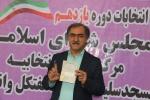 مدیر سابق آموزش و پرورش مسجدسلیمان کاندیدای مجلس یازدهم