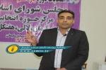 نهمین کاندیدا استاد دانشگاه مسجدسلیمان است