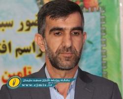 طی ۹ ماه گذشته شهرداری مسجدسلیمان تنها ۱ ماه از بیمه کارکنان خود را پرداخت کرده است که این مسئله می تواند هم سازمان و هم شهرداری را با مشکل مواجه کند