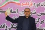مالک خدادادی با حضور در ستاد انتخابات رسما نامزد مجلس یازدهم شد