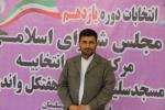 اشرفپور بیرگانی با حضور در ستاد انتخابات کاندیدای مجلس یازدهم شد