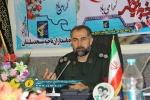 آغاز بازسازی مدارس آسیب دیده در زلزله؛ توسط گروه های جهادی سپاه مسجدسلیمان