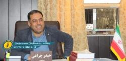 خبرنگاران زبان نقاد جامعه هستند/ میانگین ورودی پرونده ها به سازمان حدود ۷۰ پرونده در ماه می باشد/ عدم درج قیمت و گران فروشی بیشترین پرونده های تخلفی در مسجدسلیمان