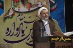 غدیر عید مدیریت و اندیشه است/ رئیس قوه قضاییه قدم های خوبی برای مبارزه با فساد برداشته است/ از دادستان محترم مسجدسلیمان تشکر می کنم که با حفظ و رعایت قانون برای حل مشکلات مردم قدم بر می دارد