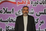 رئیس سابق اداره آموزش و پرورش شهرستان اندیکا کاندیدای مجلس شورای اسلامی شد