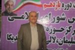 صادق یزدی کاندید یازدهمین دوره مجلس شورای اسلامی از حوزه مسجدسلیمان شد