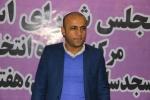 حامد عبداللهی آرپناهی کاندیدای مجلس یازدهم شد