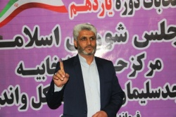 نبی الله نری میسا کاندیدای مجلس یازدهم شد