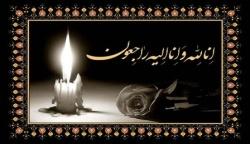 پدر شهید عبدالرضا نظرپور، به فرزند شهیدش پیوست